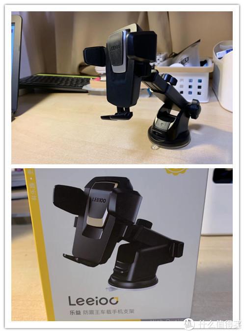 吸盘式支架,看介绍主打防震和稳定,开箱后在书桌上上试了一下吸盘,固定很牢固。
