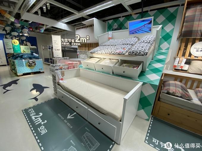 2021年房间改造计划之换床篇——超详细的宜家购床过程
