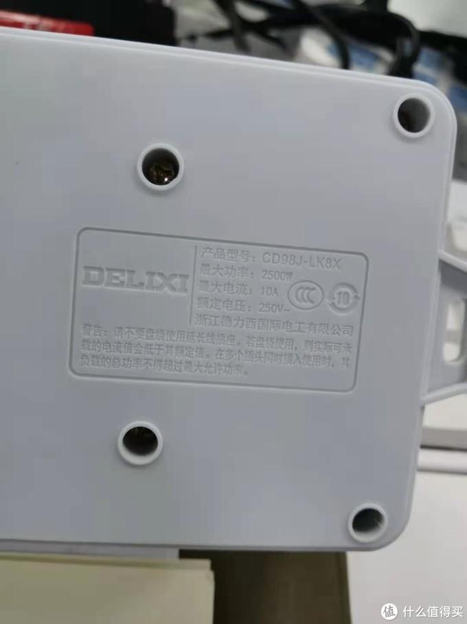 MAX电流10A,功率2500W