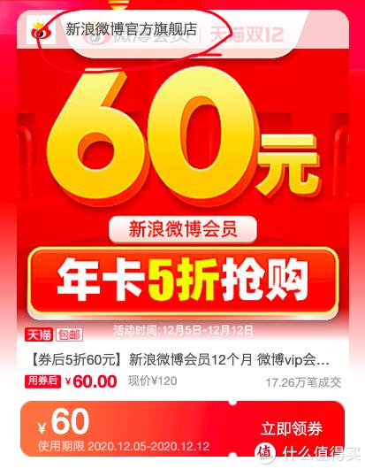 买1得13!QQ音乐/腾讯视频/全民K歌/微博会员/百度网盘/QQ超级会员等一键全入手!