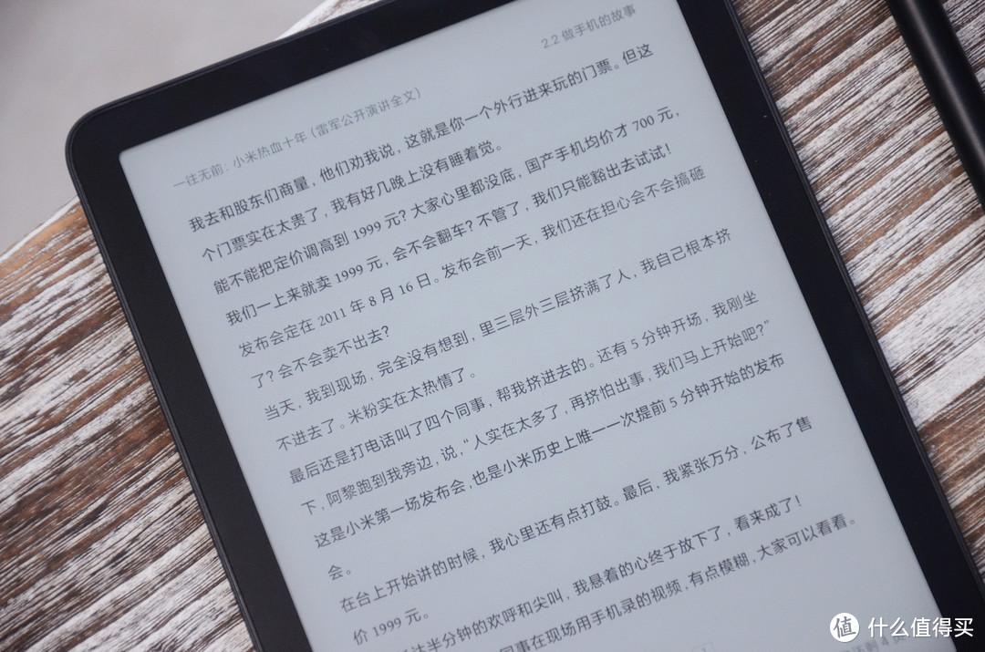 """小米新品""""多看电纸书Pro""""体验:双色温阅读灯,7.8英寸墨水屏"""