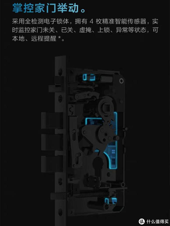 随手推拉、米家联动 —— Aqara 全自动智能推拉锁 D100 详细体验