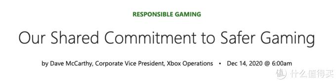 任天堂索尼微软御三家罕见一同合作 共同推进更健康的游戏