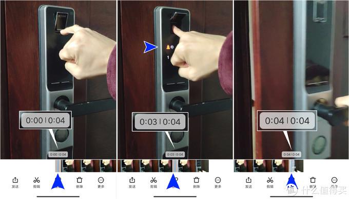 手机视频时间截图