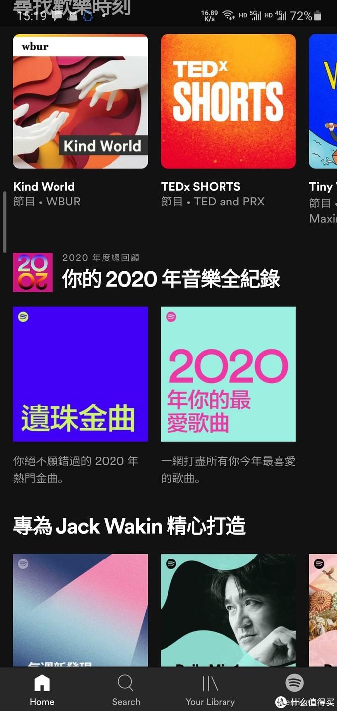 首次设置需要在电脑上设置中文才行
