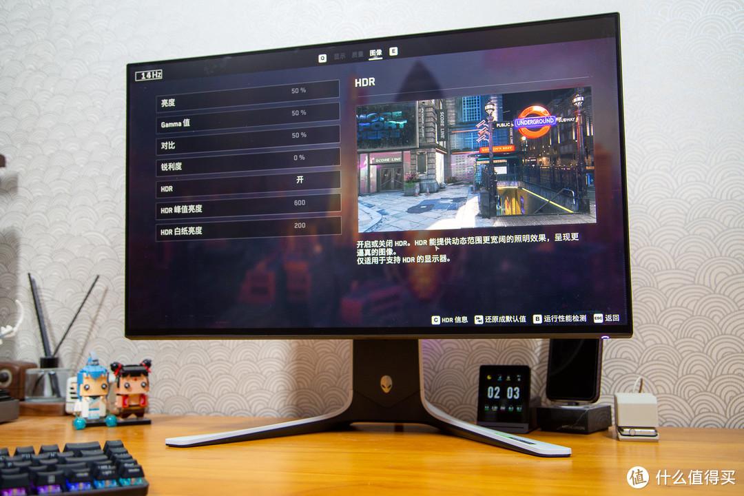 喜迎30系显卡:外星人2K240HzAW2721D显示器评测