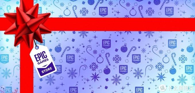Epic免费送15天游戏,一天一款!你最想白嫖到什么游戏呢?