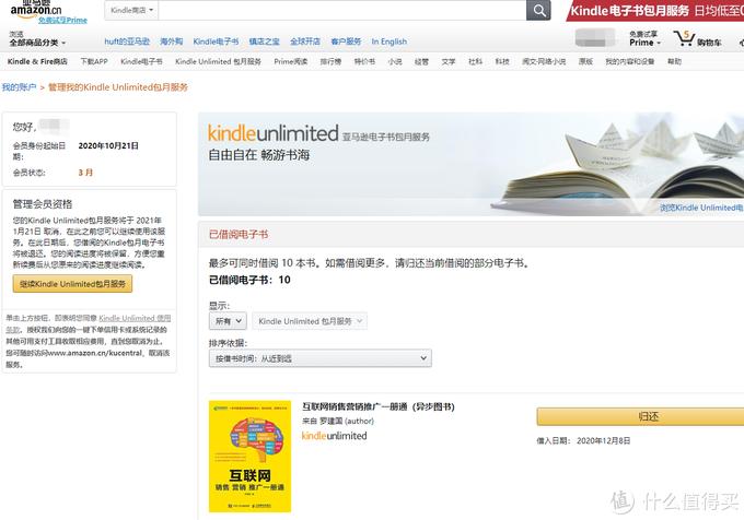 免费的iPad和kindle电子书资源汇总