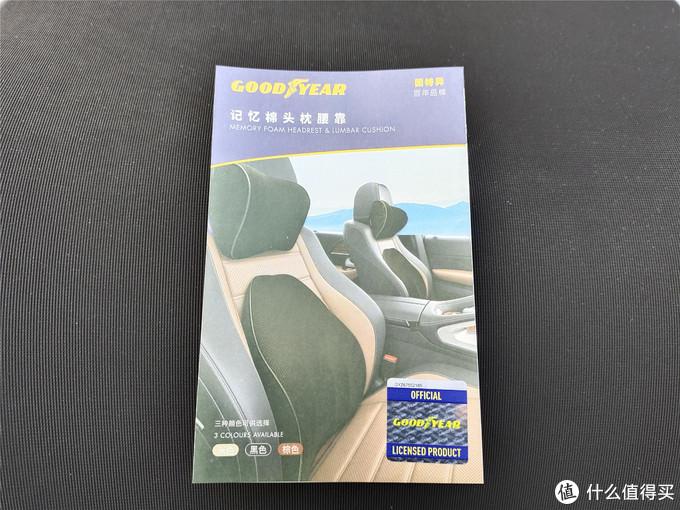 呵护腰部,减少疲劳度-固特异太空记忆棉人体工学头枕腰靠上车体验