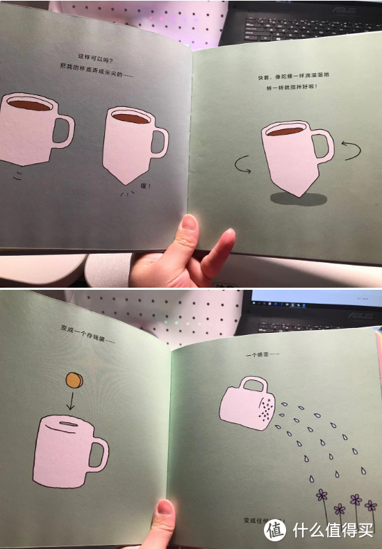 让宝宝爱上阅读的方法---2~6岁宝宝童书年度总结~附上今年读过的好书清单~