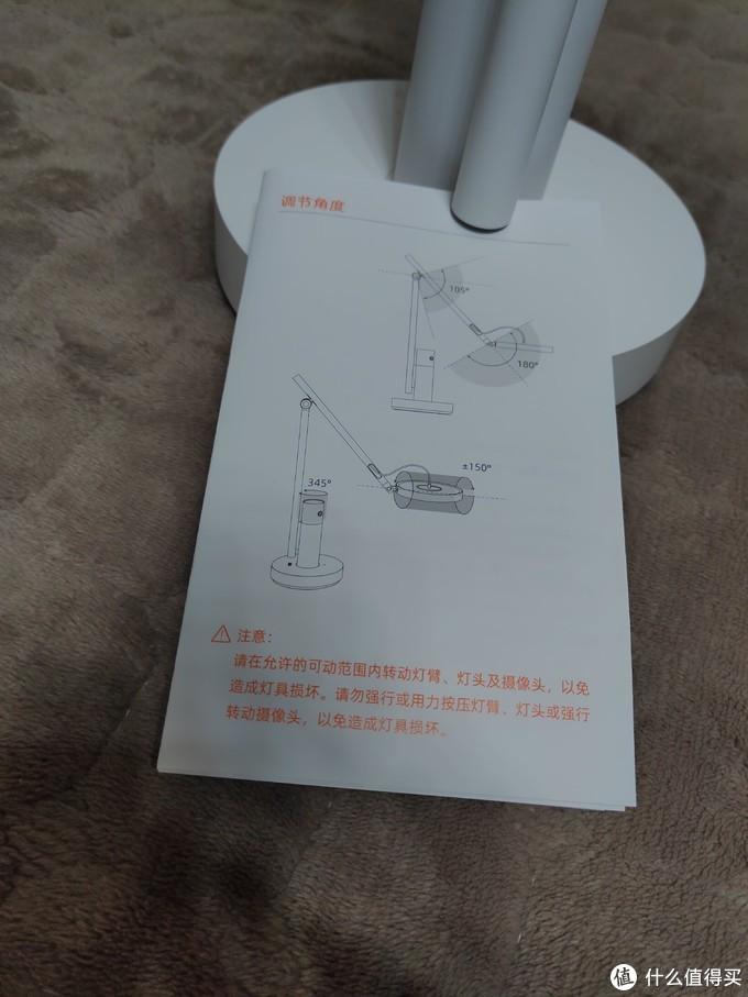 灯具选的好,作业磨叽时间少?创米小白智能看护灯体验