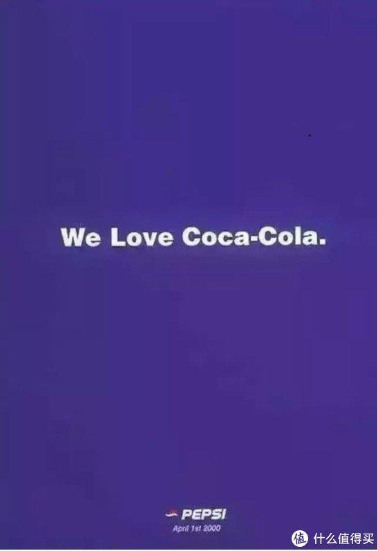 百事在愚人节发布的广告