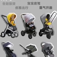 寶寶嬰兒車怎么選?看完這篇你就知道