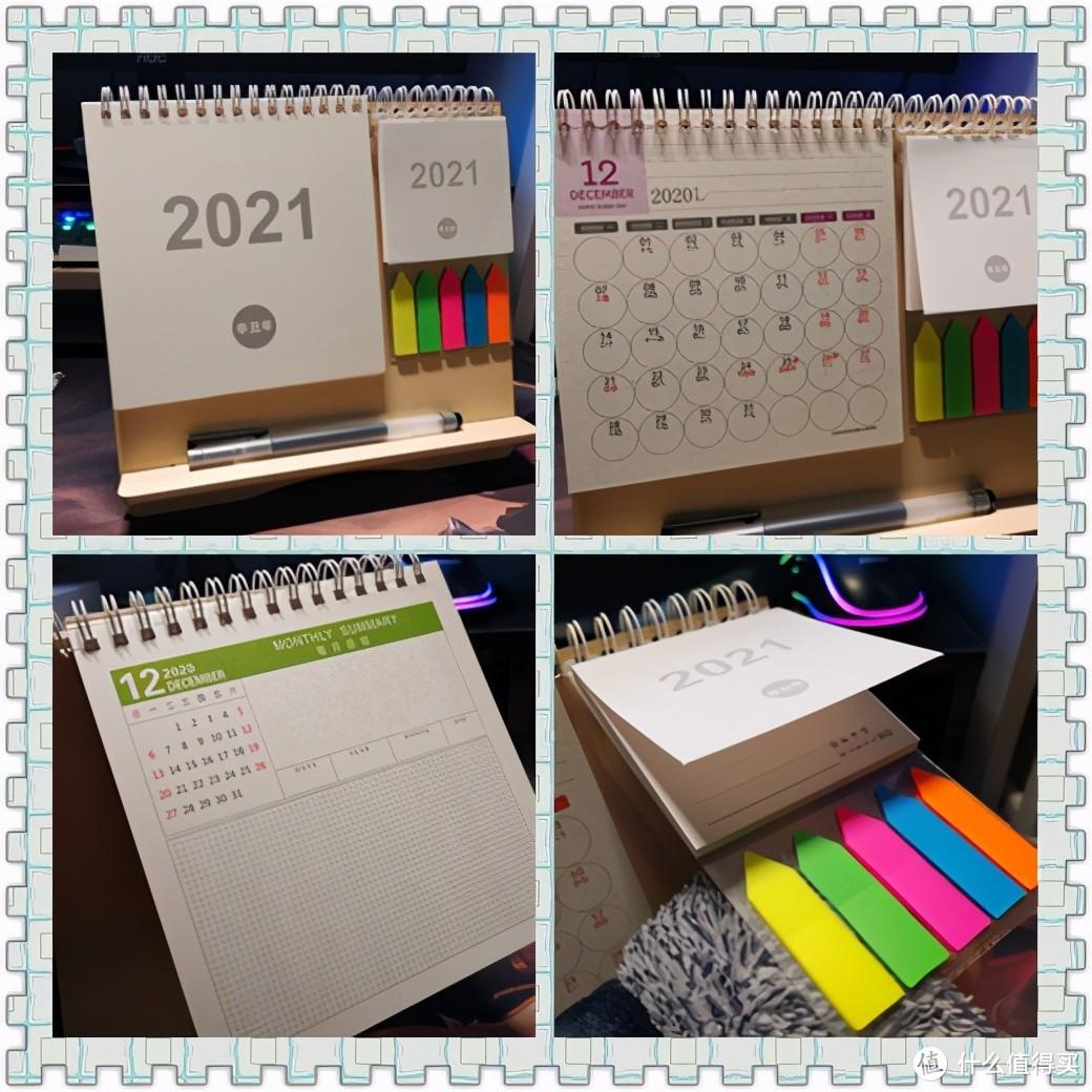 10元左右的2021日历,你会选择什么样的?