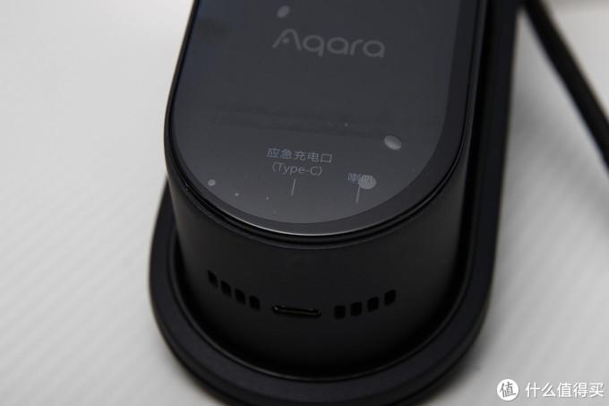 智能家居(上篇)Aqara智能锁D100