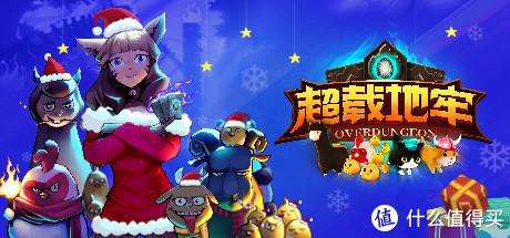 6款新史低游戏:《轩辕剑柒》首次打折,圣诞节跟《南瓜杰克》很配!