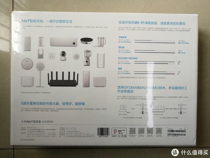 改善办公室WIFI信号 小米 AX3600 路由器晒单 与TP-LINK WDR750对比