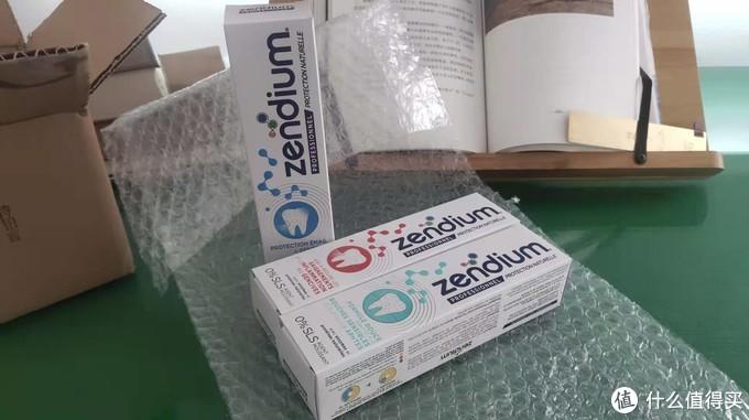 北欧最受欢迎的Zendium牙膏值不值得买
