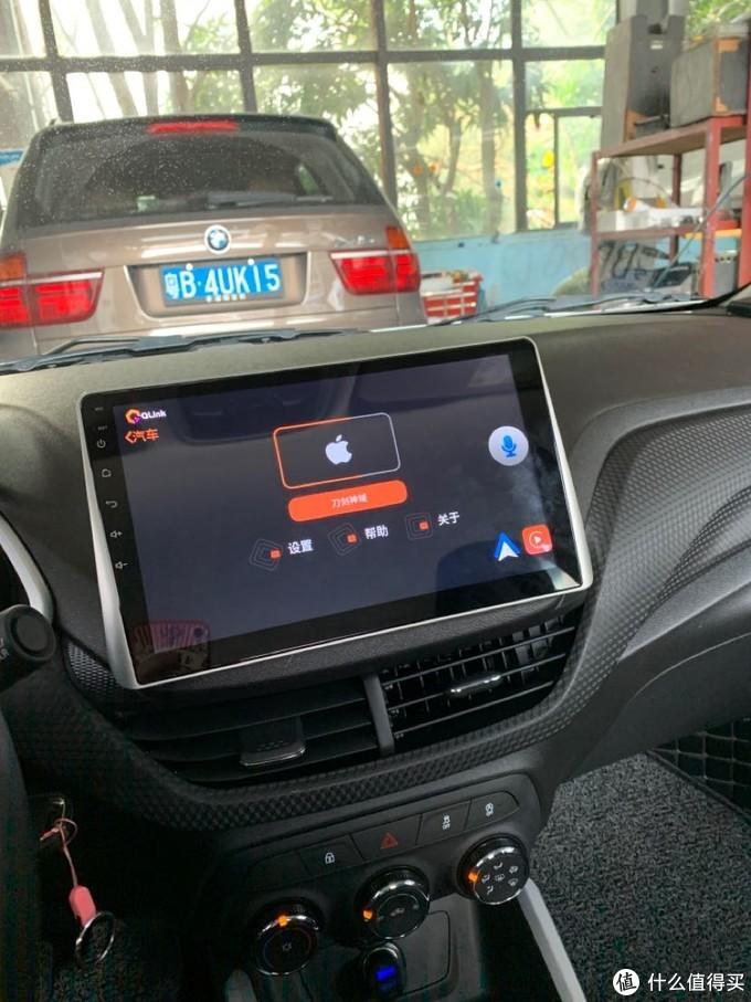 苹果carplay,很流畅
