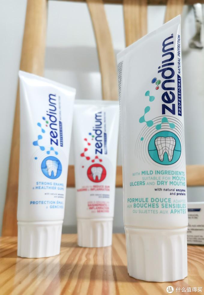 呵护口腔新神器-ZENDIUM 口腔菌群动能素牙膏