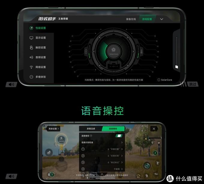 大妈送的生日大礼:腾讯黑鲨游戏手机3S,不玩游戏时还是这么强!