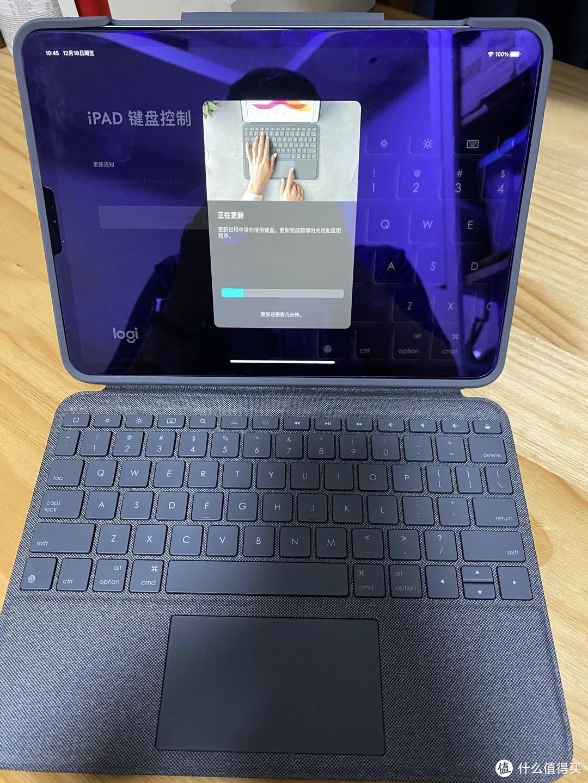 给IPAD PRO配件圣衣 Logitech Folio Touch 键盘式保护壳配触控板