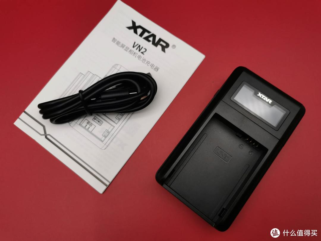 充电宝给单反充电!爱克斯达VN2智能电池充电器圆梦