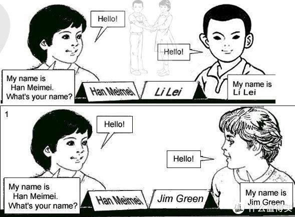 APP/网站/UP主,免费英语学习资源集锦,还愁学不好英语吗?