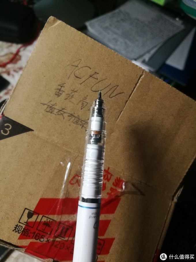 ACFUN香蕉商城斑马防断芯自动铅笔开箱测评