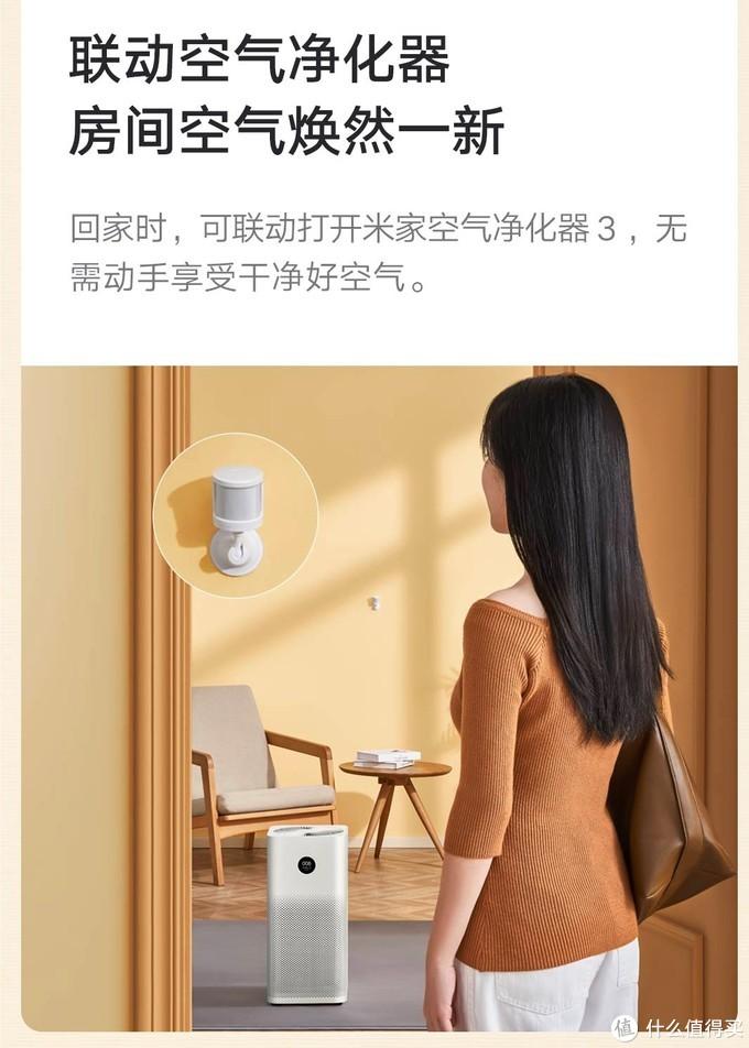 不一样的人体传感器——小米人体传感器2上手体验