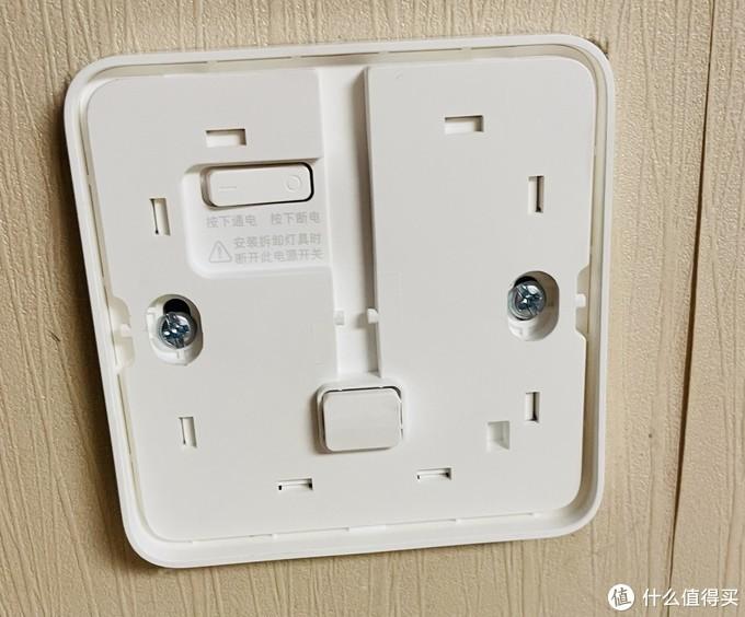 只要59元的小米智能开关,普通灯具也无需下床关灯(支持米家+小爱)