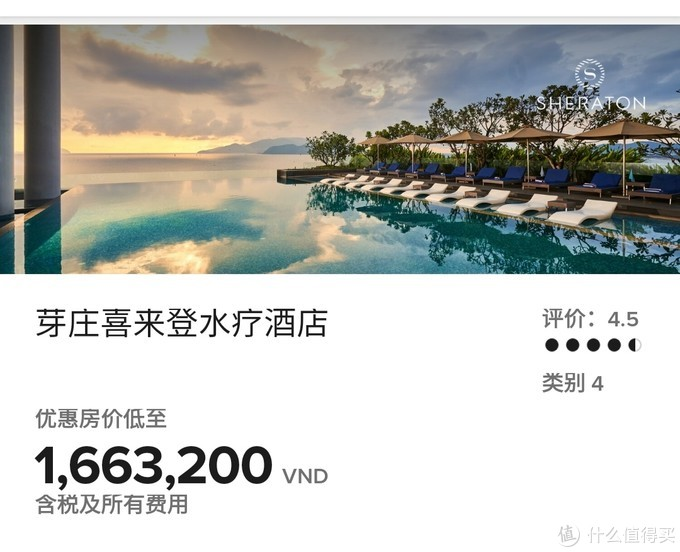 免费一晚1000元的高端酒店,每个人都可以