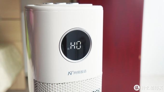 三档可调、四季通用,带童锁功能的网易智造沐风塔式暖风机