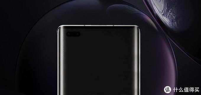 荣耀V40新机渲染图曝光,采用大曲率曲面屏,前置打孔双摄