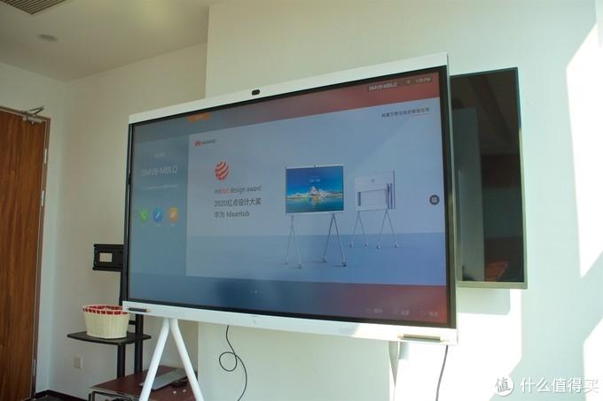 体验华为IdeaHub Pro企业智慧屏:开会从此不一样!