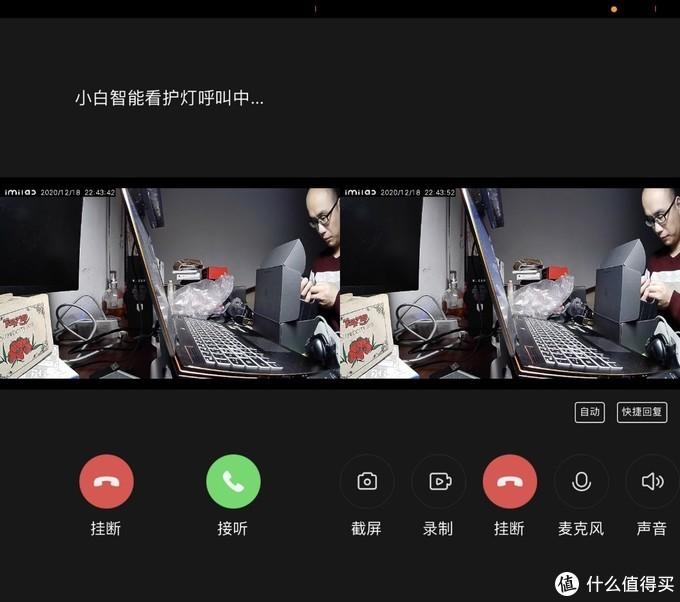 可视频聊天、支持米家联动,面向家长与米系玩家的创米小白智能看护灯