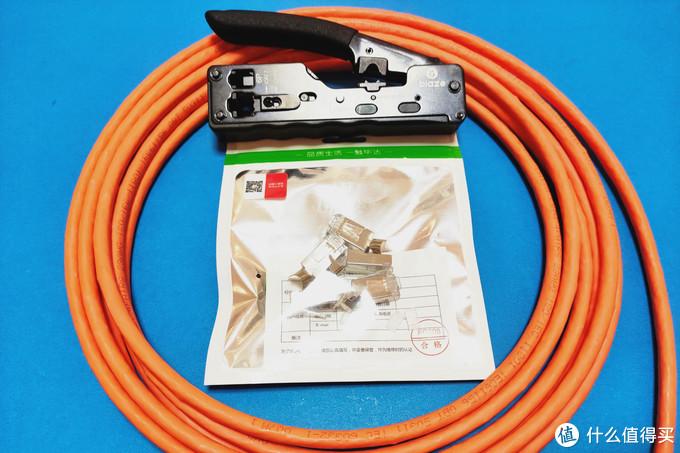 高级网线钳制作各类网线让你告别老款网线钳
