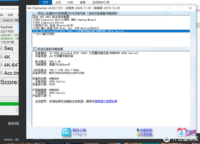 256g diyU盘(努米诺),mlc颗粒+固态主控实现小文件无忧