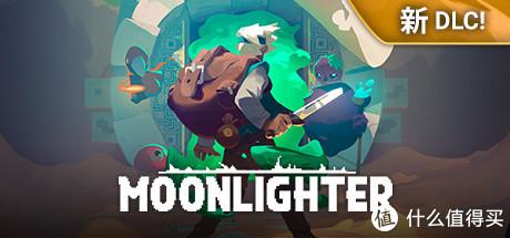 特惠游戏推荐:《夜勤人》白天做商人(奸商),晚上做英雄