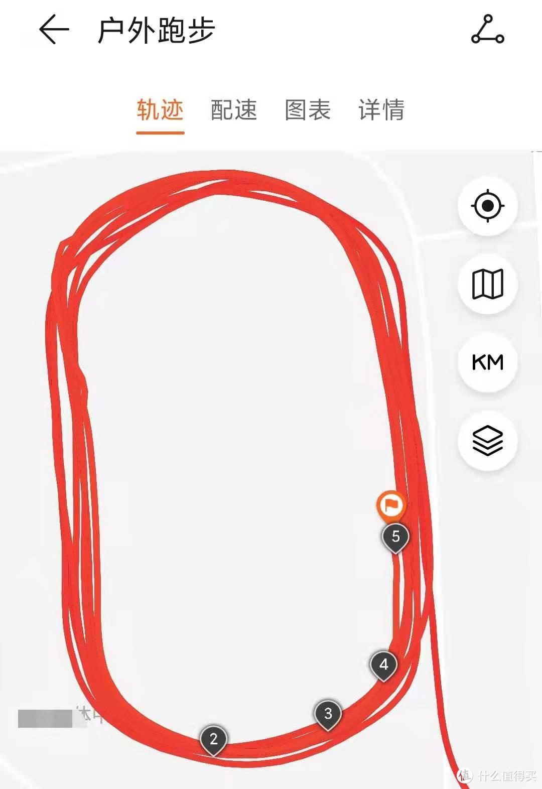 watch GT2 PRO轨迹细节图