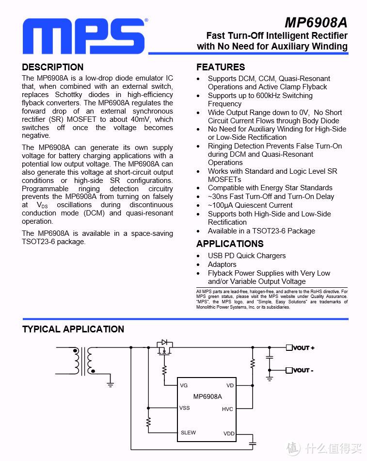 拆解报告:nubia努比亚65W 2C1A氮化镓快充充电器PA0202