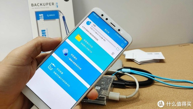 手机数据备份如此简单 | ORICO手机备份宝