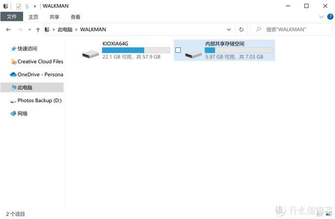 从电脑上可以看到可用容量只有7.03G