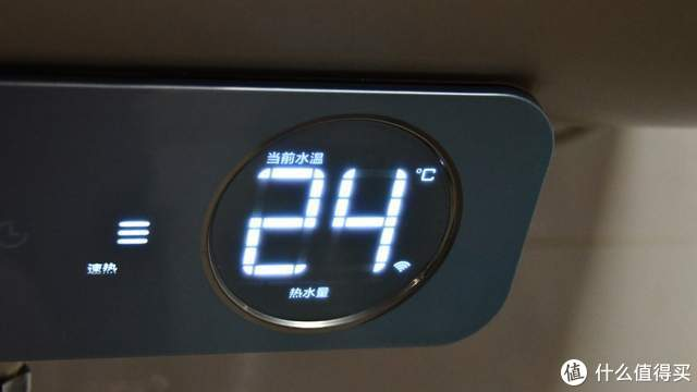 打造家庭洗浴安全,健康活水,云米互联网电热水器Nano A1体验