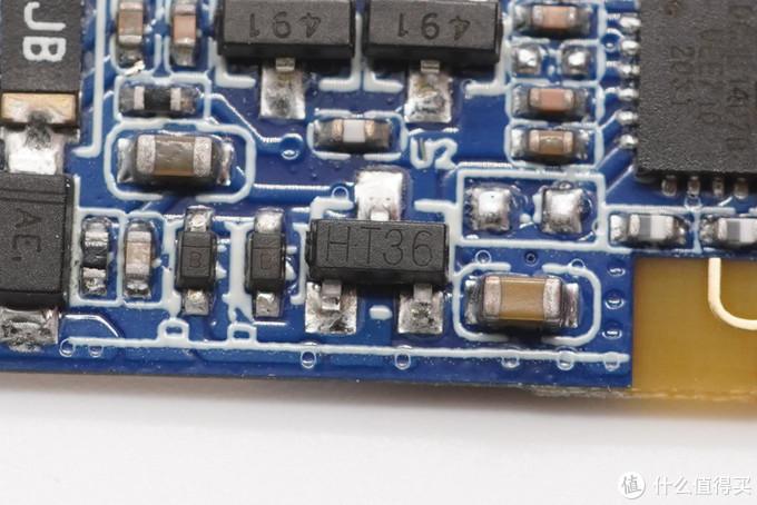 拆解报告:绿联USB车载蓝牙音频接收器