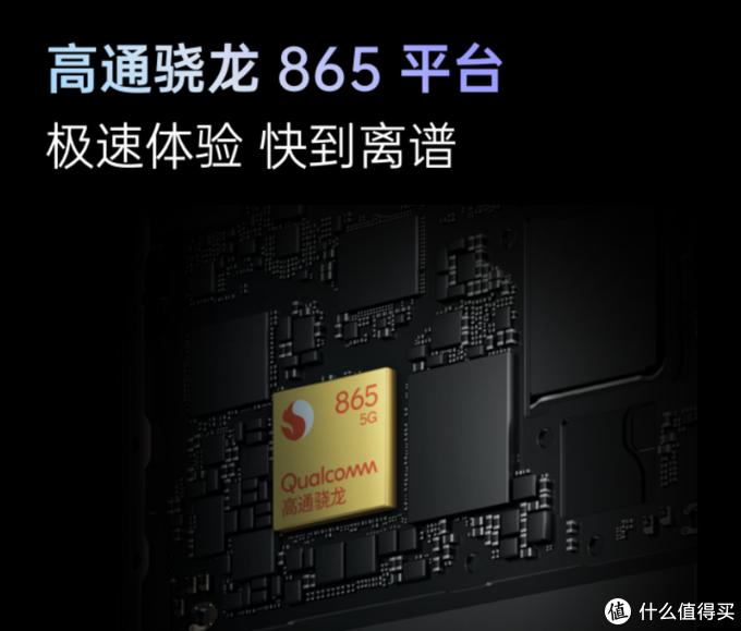 OPPO Reno5 Pro+上架预售,全球首搭索尼IMX766传感器