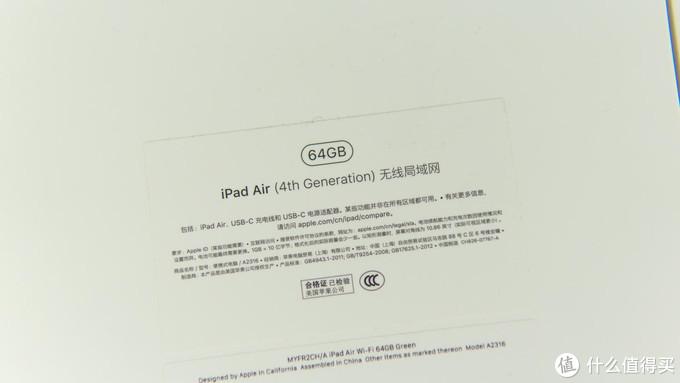 闲鱼入手激活不久的iPad Air4,真香!