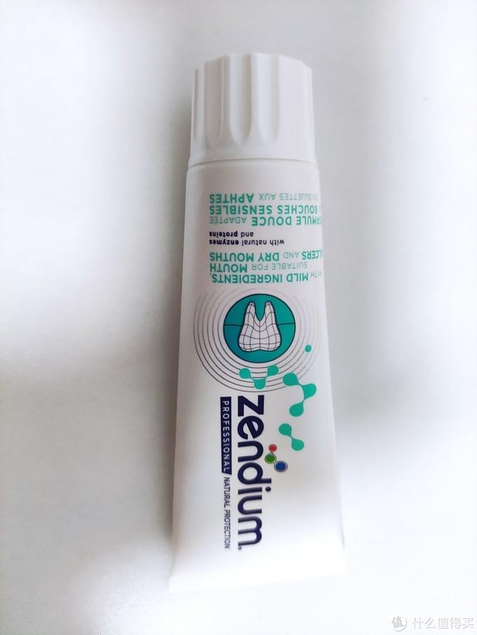 求人不如求己,ZENDIUM-口腔菌群动能素牙膏