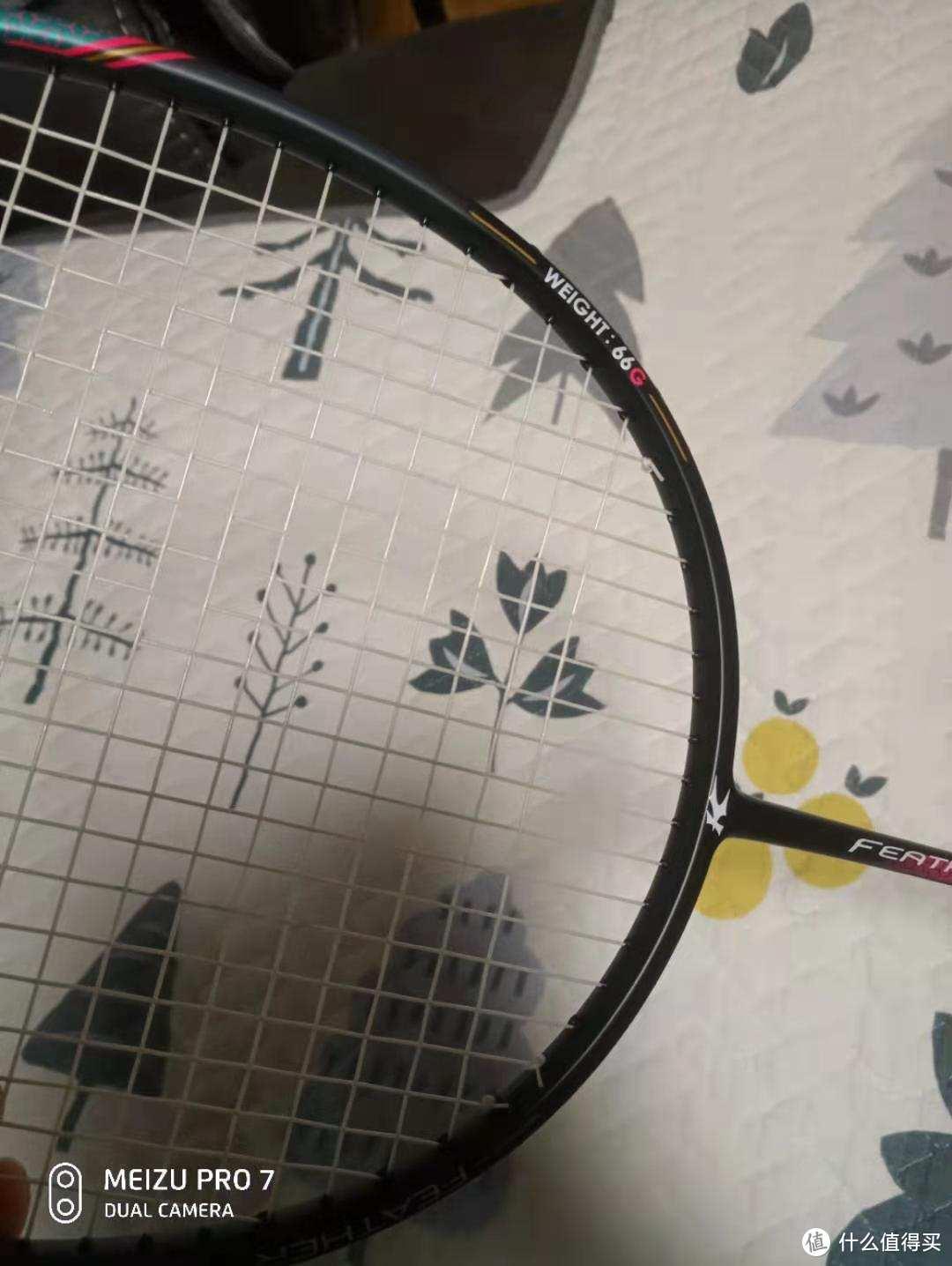 低成本选购入门羽毛球拍
