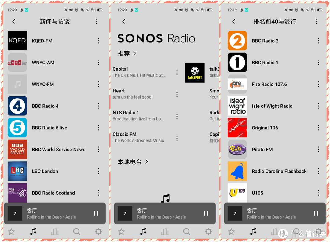 打造高颜值无线音响系统从Sonos Playbase回音壁开始